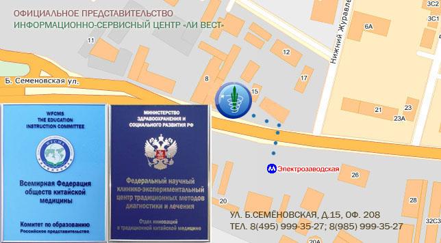 Схема проезда на информационно-сервисный центр